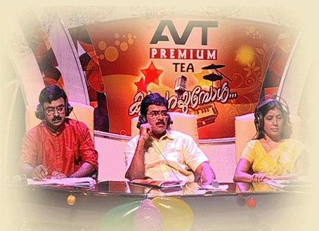 AVT Premium Tea Katha Parayumbol 2 Winners