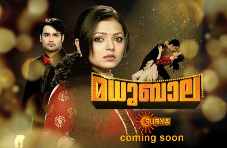 22 october 2012 madhubala serial in tamil
