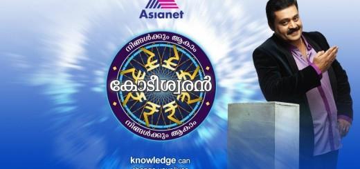 Ningalkkum Akam Kodeeswaran Season 3