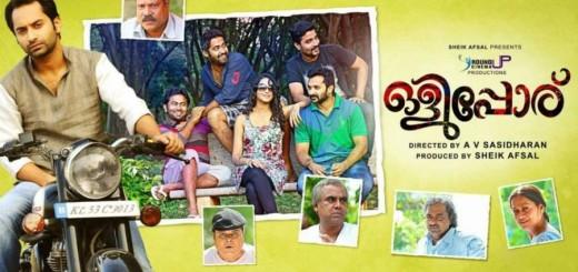 Kiran TV Onam 2014