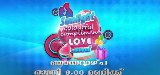 Love Challenge on Surya TV