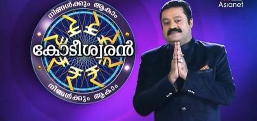 Ningalkkum Aakam Kodeeshwaran Season 3