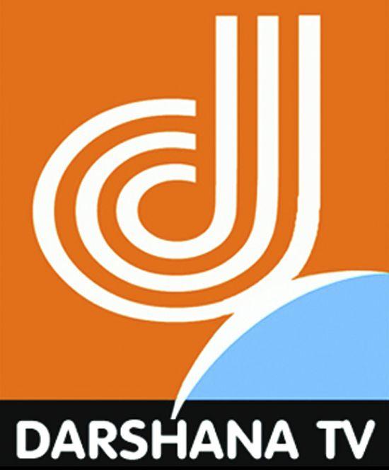 Malayalam Television Channels List 2018 - Full List