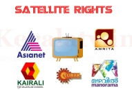 Satellite Rights