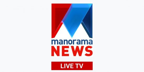 Manorama News Channel Live