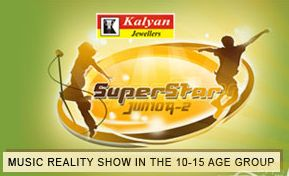 Super Star Junior 2