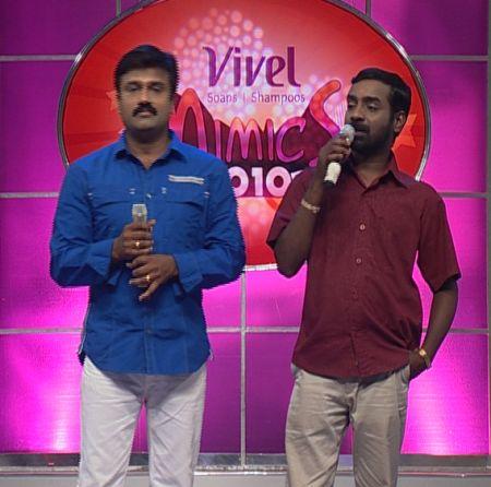 Vivel Mimics 2010