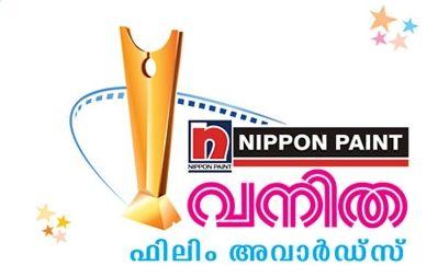 Vanitha Film Awards 2009 Announced