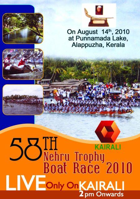 Nehru Trophy Boat Race Live