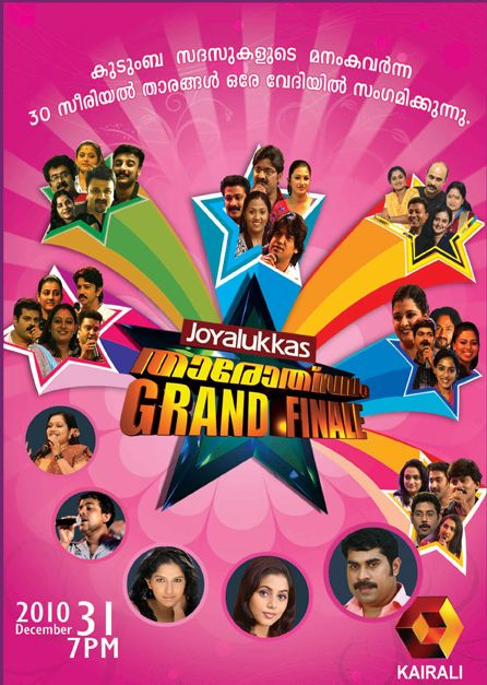 Tharolsavam Final