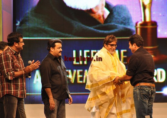 Ujala Film Awards 2010