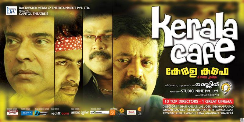 Kerala Cafe Malayalam Movie