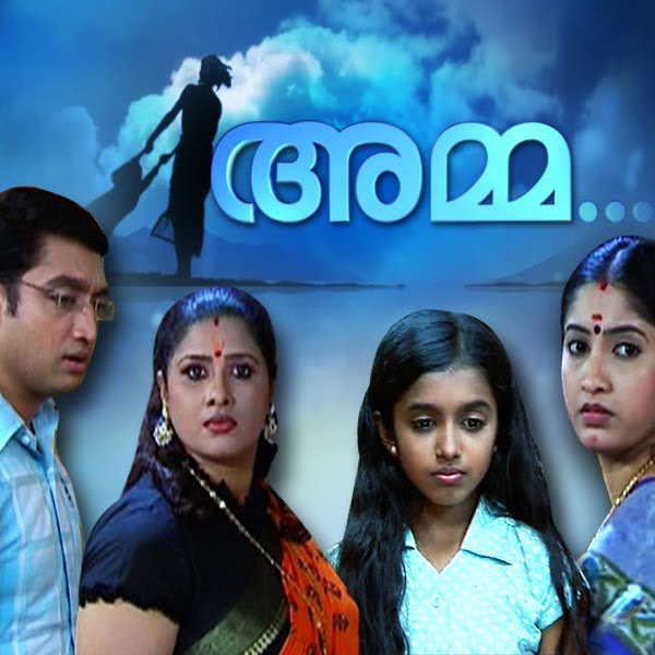 malayalam serial autograph title song trmdsf