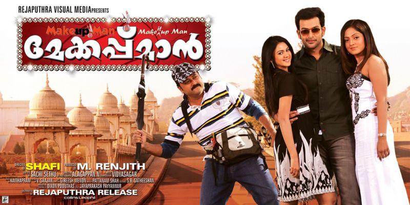 Surya TV Christmas 2011