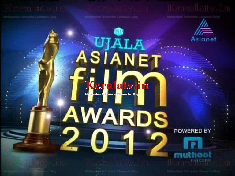 Asianet Film Awards 2012