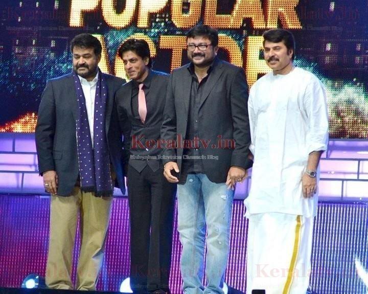 Ujala Asianet Film Awards 2012