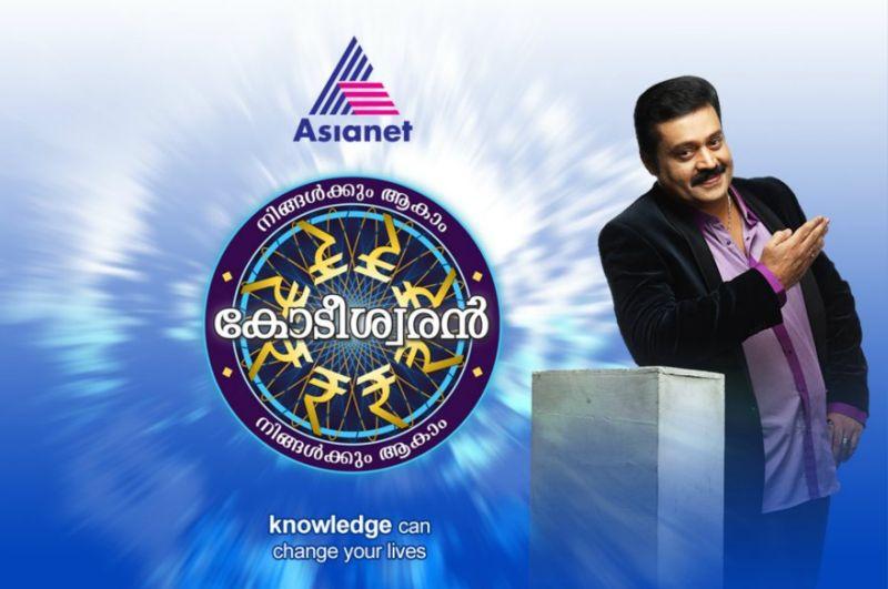 Kodeeswaran Kerala Audition
