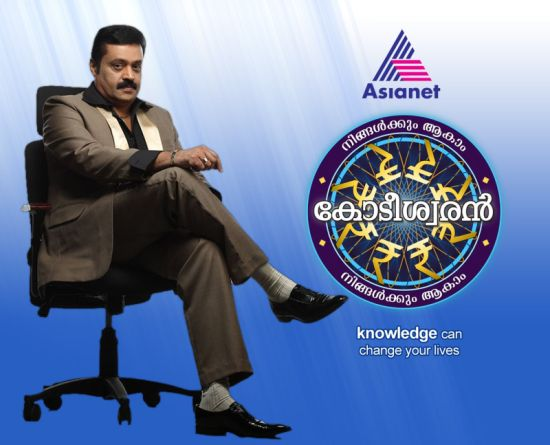 Malayalam Kodeeswaran
