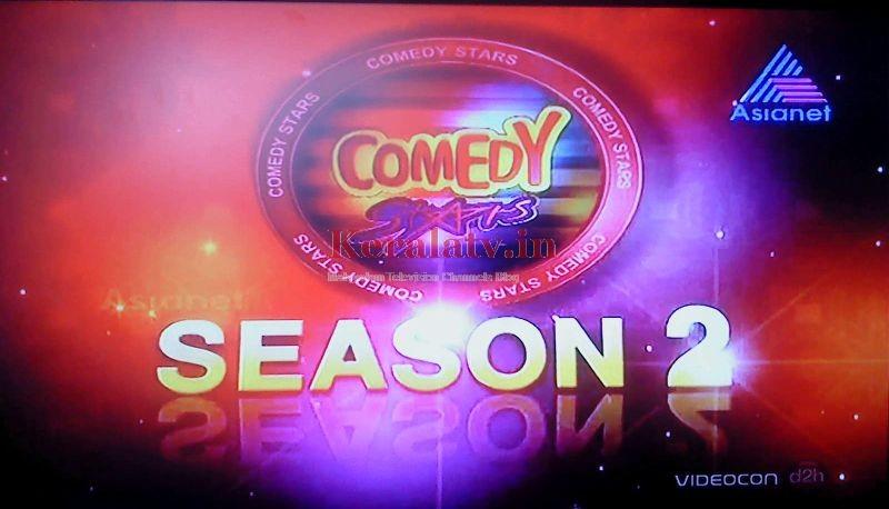 Vodafone Comedy Stars Seson 2
