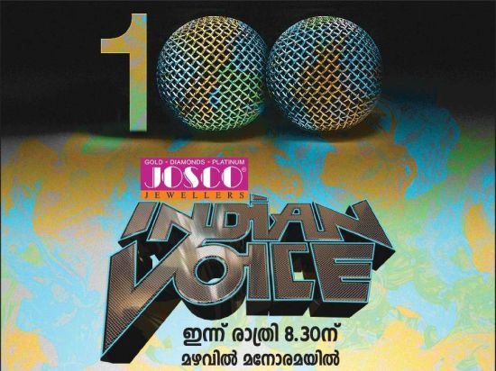Jocso Indian Voice