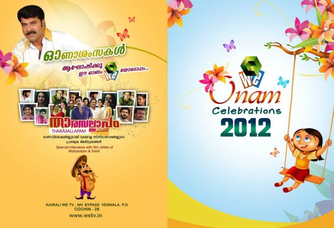 Kairali We TV Onam 2012