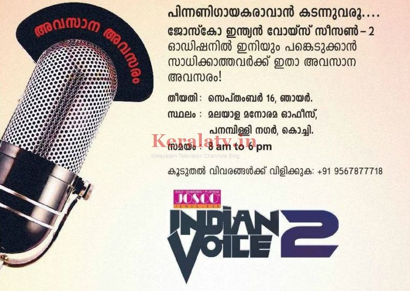 Josco Indian Voice Season 2