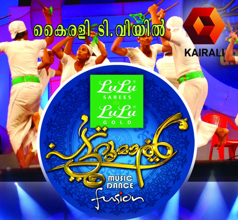 Patturumal Grand Finale