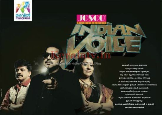 Josco Indian Voice Finale