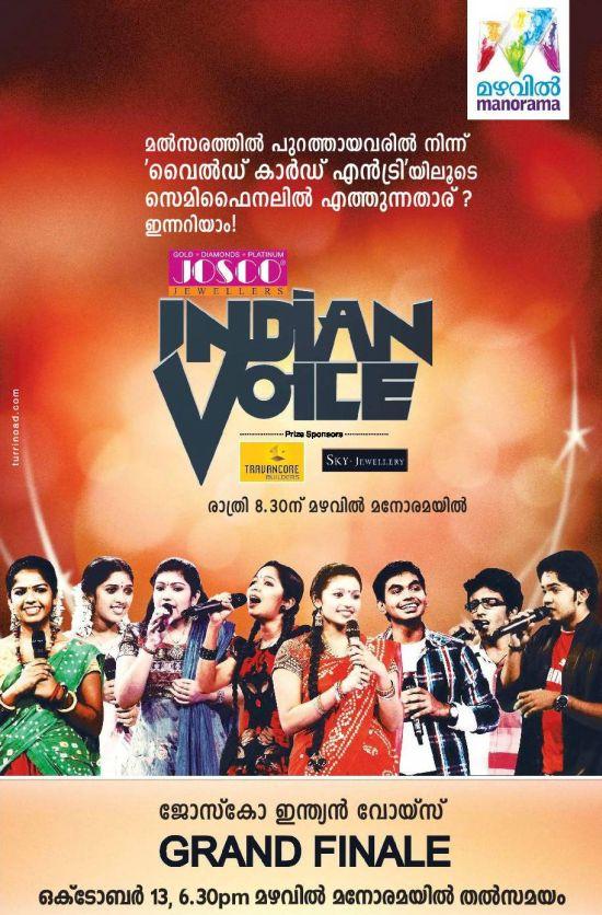 Josco Indian Voice Live