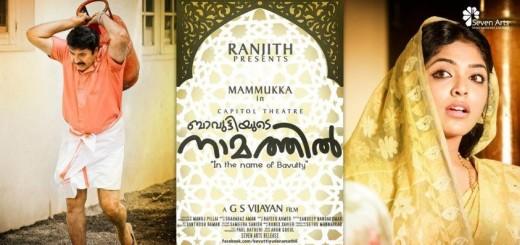 Bavuttiyude Namathil