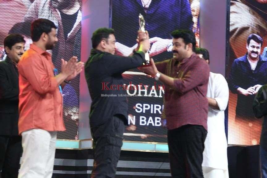Asianet Film Awards 2013 Winners