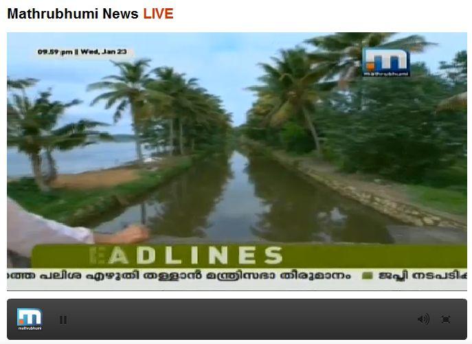 Mathrubhumi News Channel Live