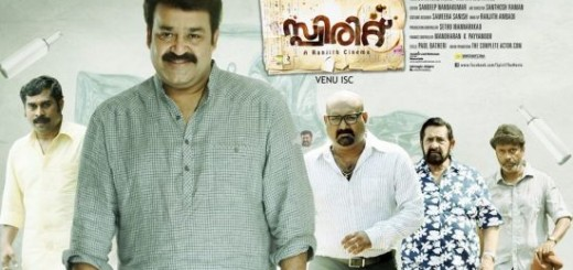 Spirit Malayalam Movie