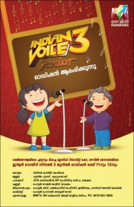 Indian Voice Season 3
