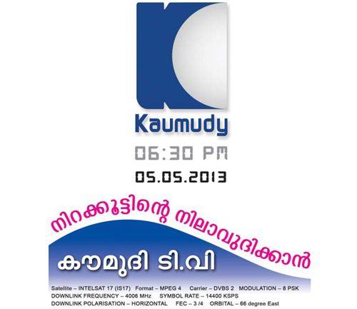 Kaumudy TV