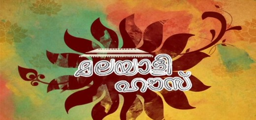 Malayali House Winner