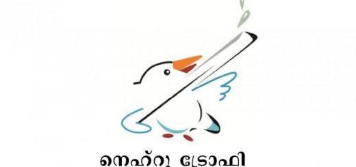 Nehru Trophy Boat Race 2013 Live