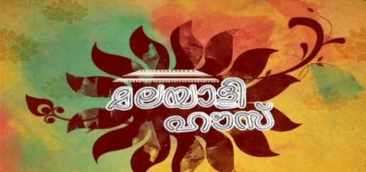 Malayali House Season 2
