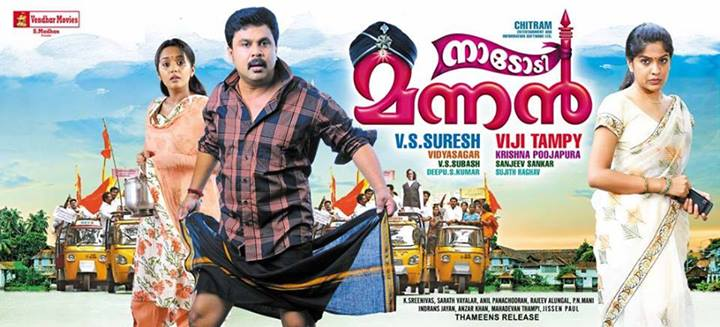 how to put subtitles for malayalam movies