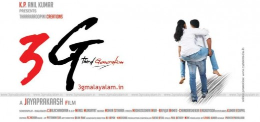 3G Malayalam Movie