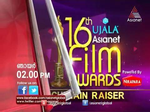 Asianet Film Awards 2014