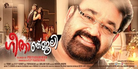 Geethanjali Movie Review
