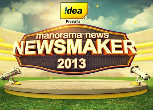 Manorama News Newsmaker 2013