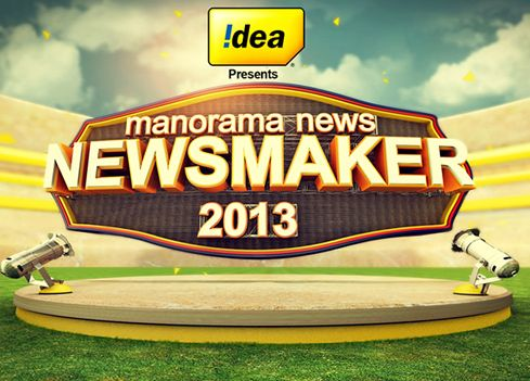 Manorama News Newsmaker 2013