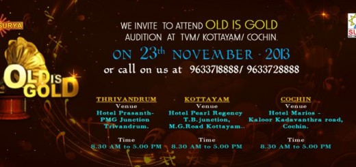 Old Is Gold Audition Details