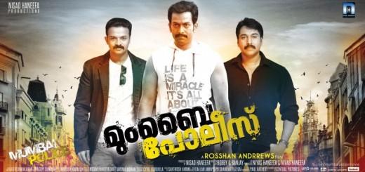 Mumbai Police Movie