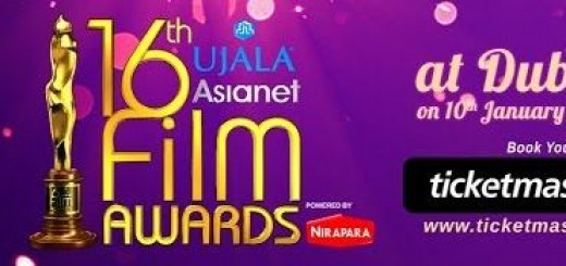 Ujala Asianet Film Awards 2014