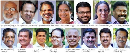 LDF Candidates List