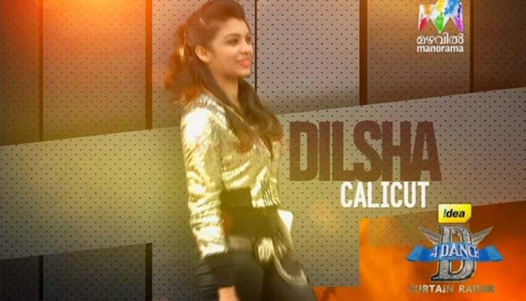 Dilsha