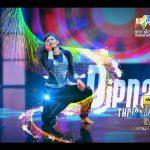 Dipna